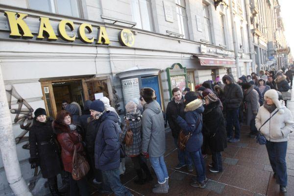 Театры Москвы будут работать в ночь с 25 на 26 марта