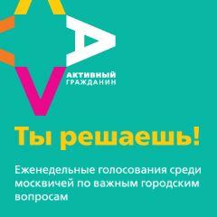 В рамках «Активного гражданина» определились с темой экспозиции нового музея космонавтики