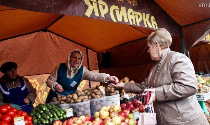 В Москве было подано свыше 19 тысяч заявок на участие в ярмарках выходного дня
