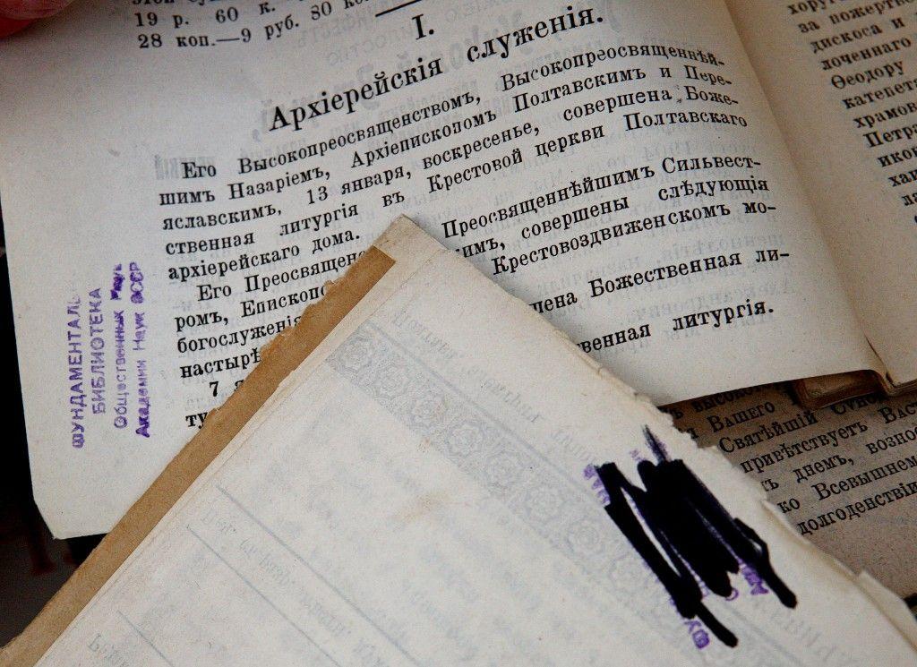 16 мая горожане смогут встретиться с писателями в саду «Эрмитаж»