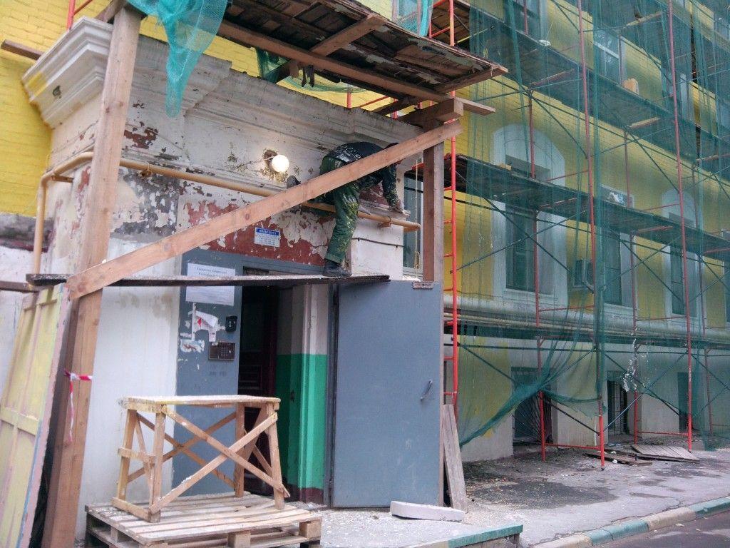 Правительство Москвы утвердило порядок отбора подрядчиков для капитального ремонта многоквартирных домов