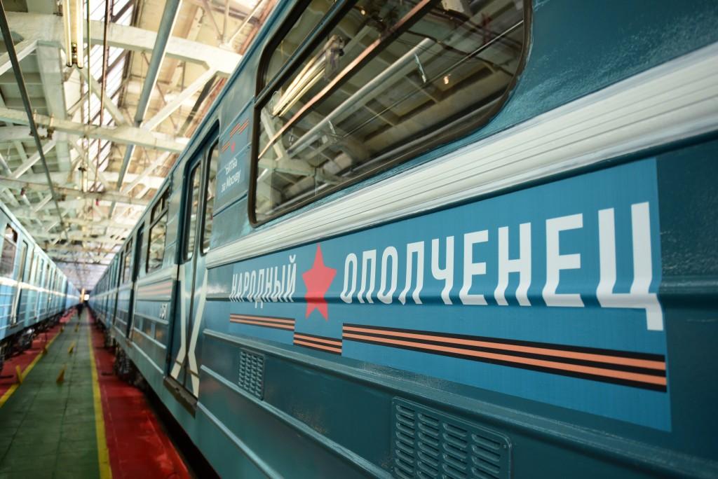 Обновленный поезд-музей «Народный ополченец» сегодня впервые вышел на линию