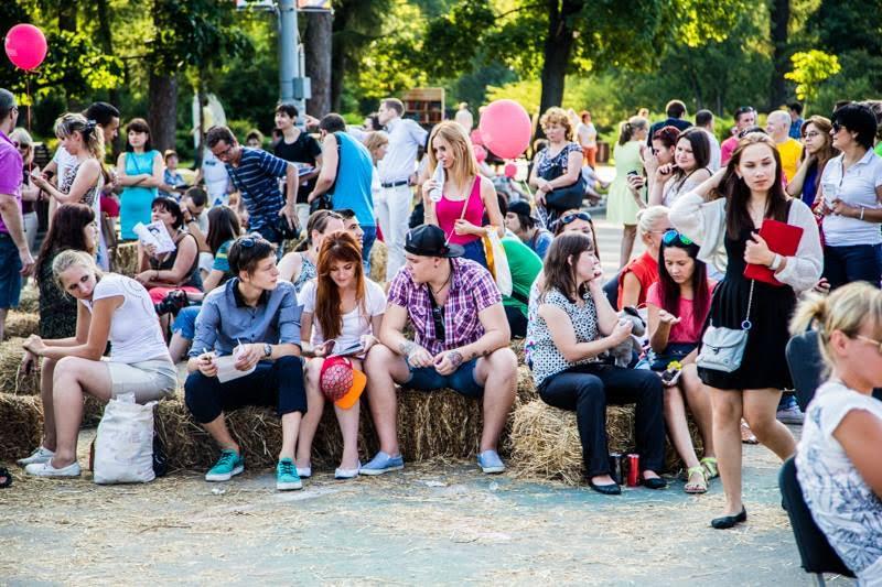 В центральных парках отметят День молодежи