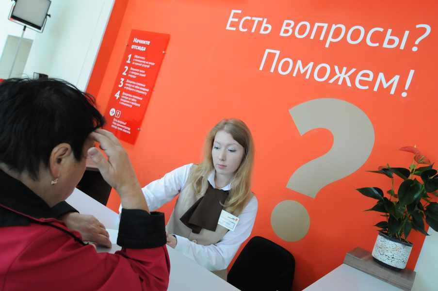 В московских центрах госуслуг сократилось время ожидания в очереди