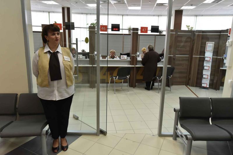 Московские центры госуслуг названы одними из самых удобных в мире