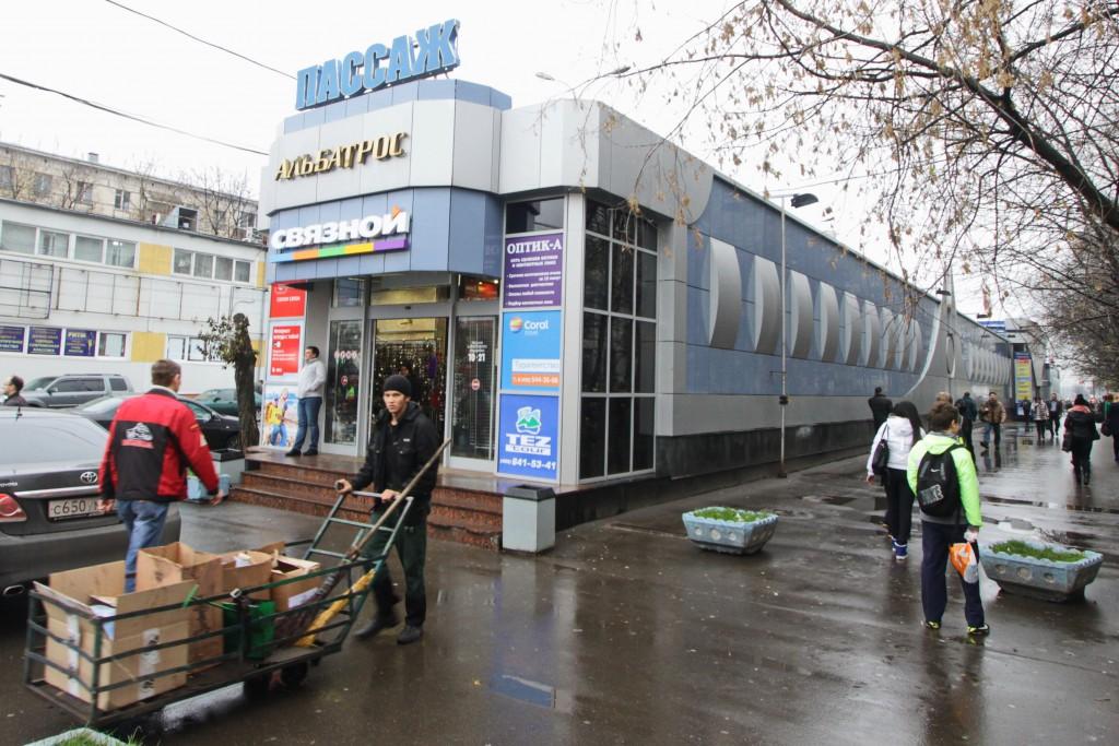 национальном метро щелковская картинки новгородского