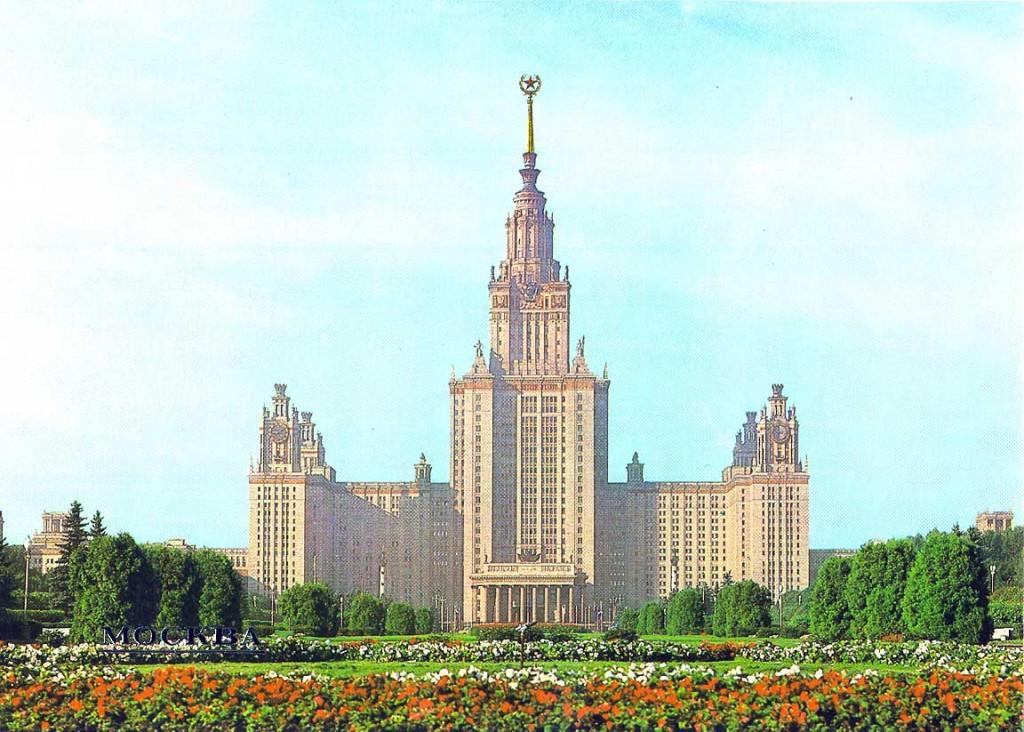 В Москве начнется масштабное строительство университетских кампусов