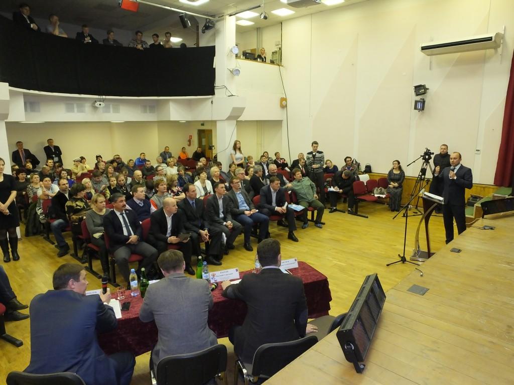 Столичные эксперты обсудили конфликтность москвичей