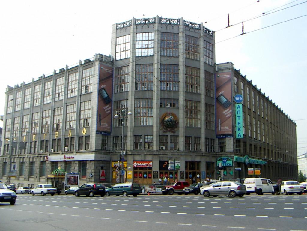 В Минкомсвязи оценили уровень грамотности СМИ РФ