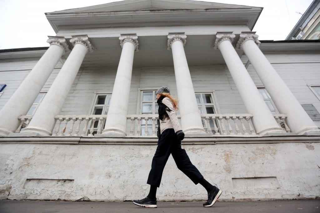 Тургеневский дом на Остоженке отреставрируют