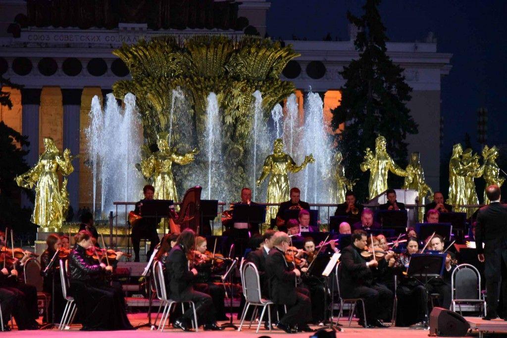 За четыре дня Московская филармония продала 46 тысяч билетов