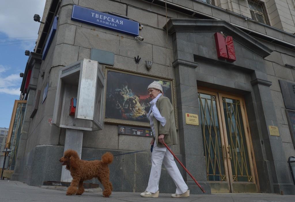 Парковочные места могут появиться на Тверской улице