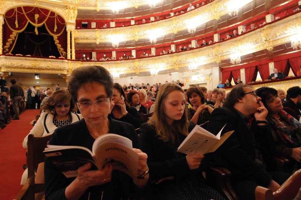 «Булгаковский дом» отметит Международный день театра