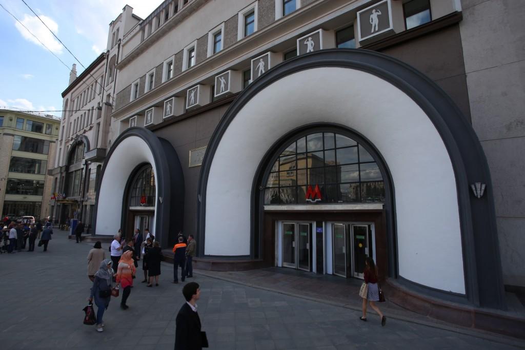 Четыре станции метро в центре Москвы закроются на время шествия «Бессмертного полка»