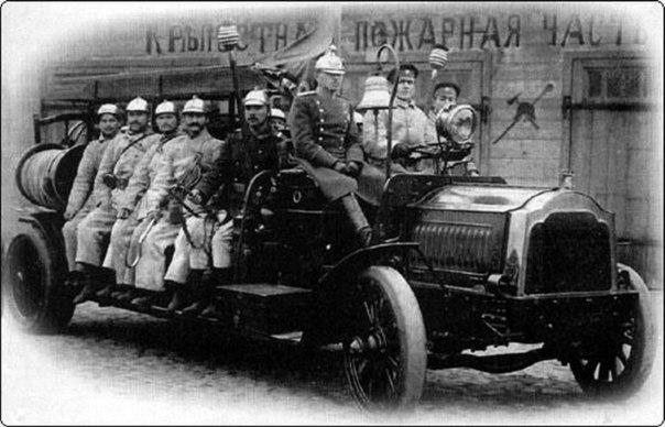 История пожарной охраны Москвы