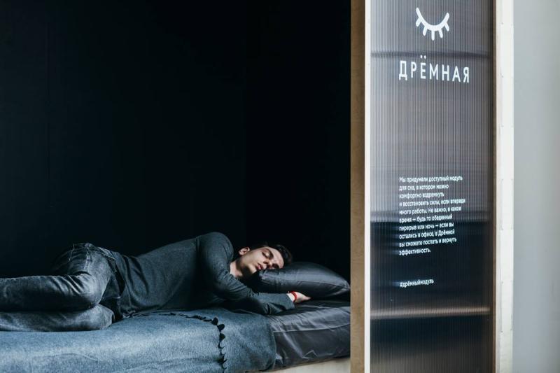 В столице открылся модуль для сна на работе «Дремная»