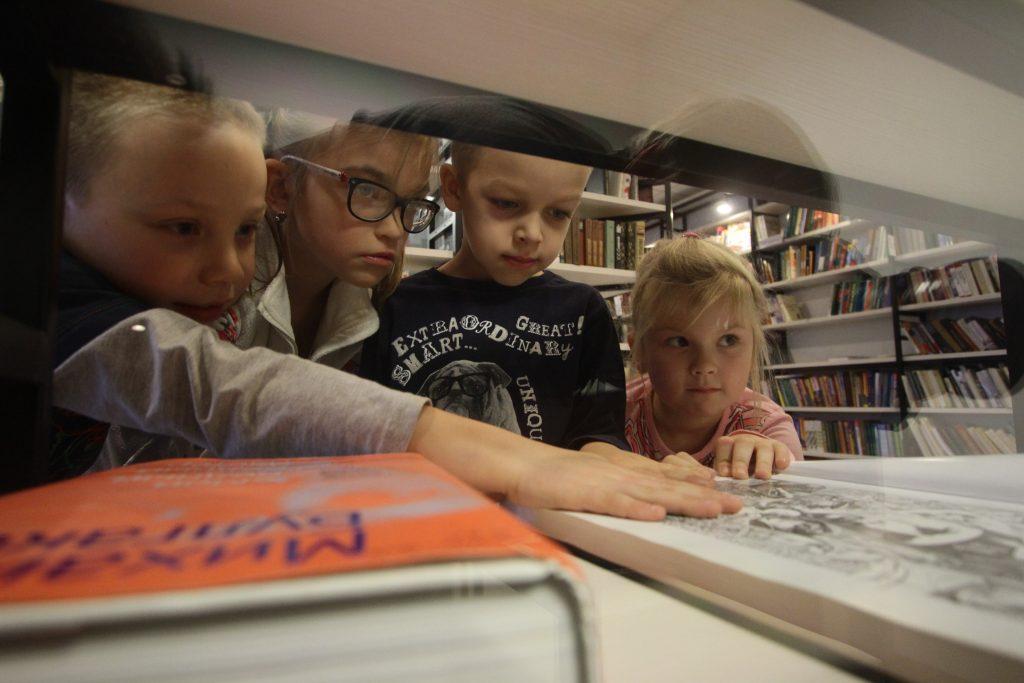 В библиотеках Москвы пройдет «Ярмарка без помидоров»
