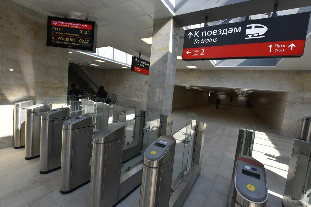 Проезд по Московскому центральному кольцу можно будет оплатить городскими билетами