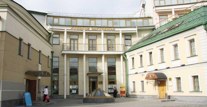 Дом зарубежья в москве пропавшая недвижимость в дубае