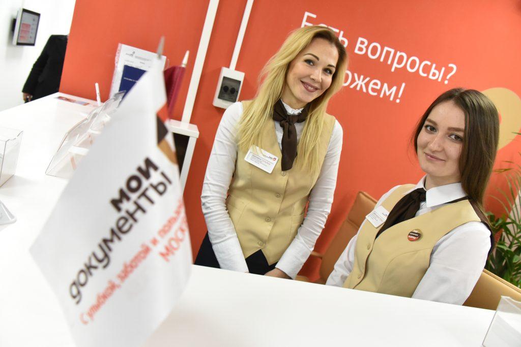 Персонал центров госуслуг Москвы научится оказывать первую помощь