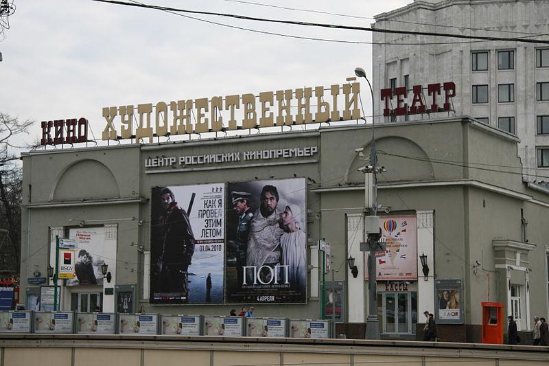 Тело мужчины нашли возле Арбата в центре Москвы, прибыла полиция