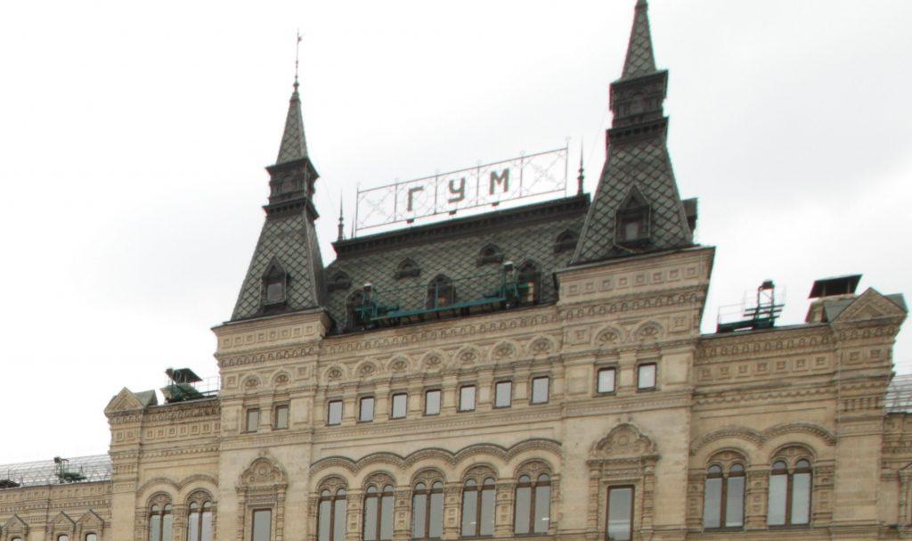 Москвич госпитализирован после падения с третьего этажа ГУМа