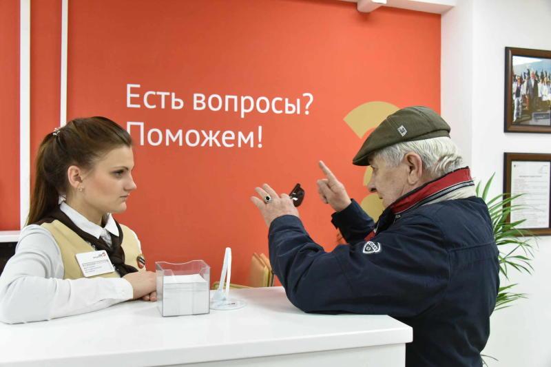 Помогать маломобильным посетителям научат сотрудников центров госуслуг