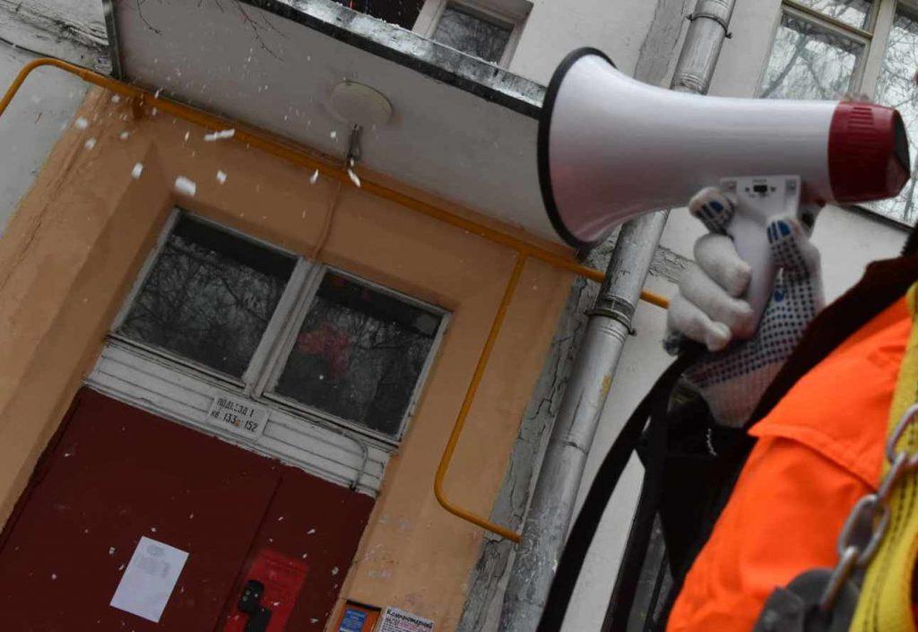 Тревожные кнопки могут появиться на домофонах Москвы