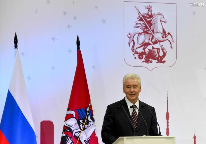 Сергей Собянин поздравил Игоря Бочкина с 60-летием
