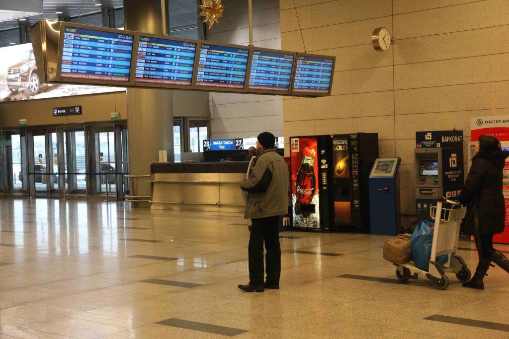 Аэропорты Москвы вновь перешли на зимний режим