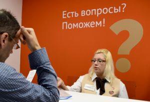 За первые три дня голосования по реновации высказалось 19 процентов жильцов квартир. Фото: «Вечерняя Москва»