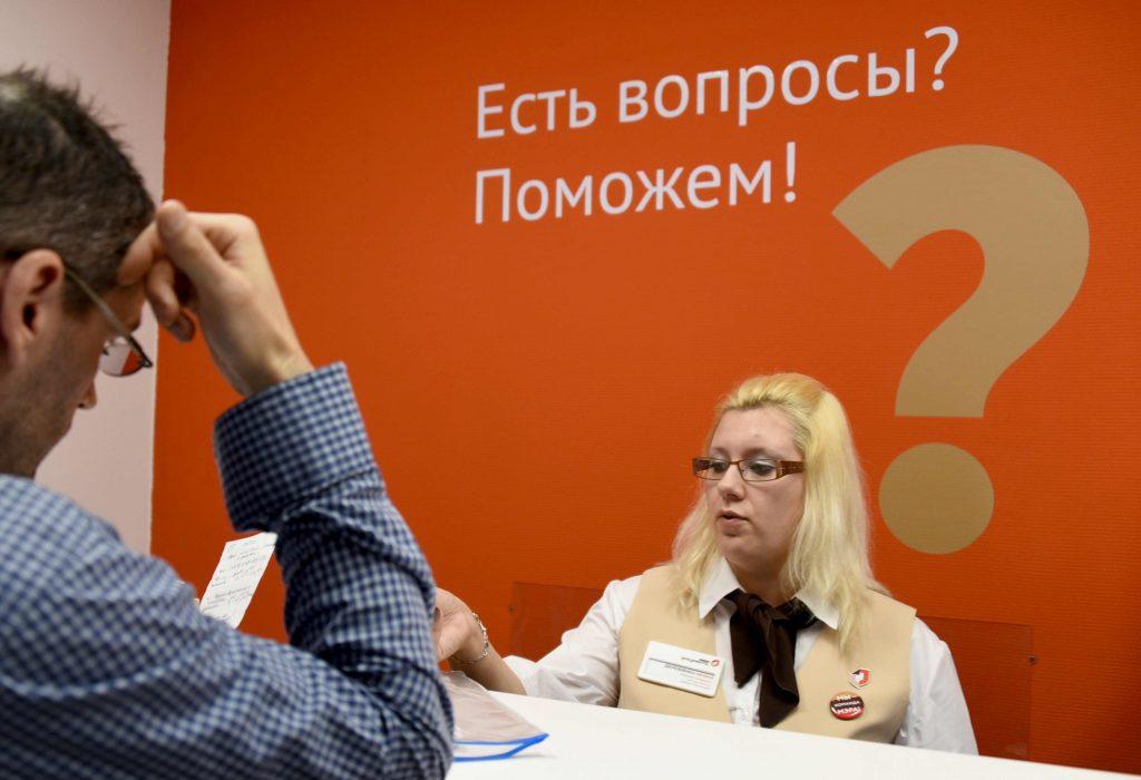 """За первые три дня голосования по реновации высказалось 19% квартир. Фото: """"Вечерняя Москва"""""""