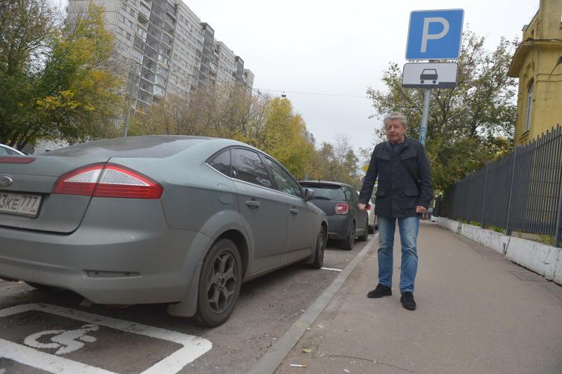 Схема организации дорожного движения изменится на нескольких улицах Москвы