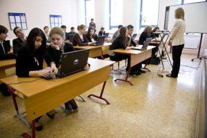 Московские школьники завоевали больше трети всех дипломов на Всероссийской олимпиаде. Фото: «Вечерняя Москва»
