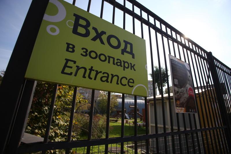 Вход в Московский зоопарк через главные ворота ограничен с 21 июня