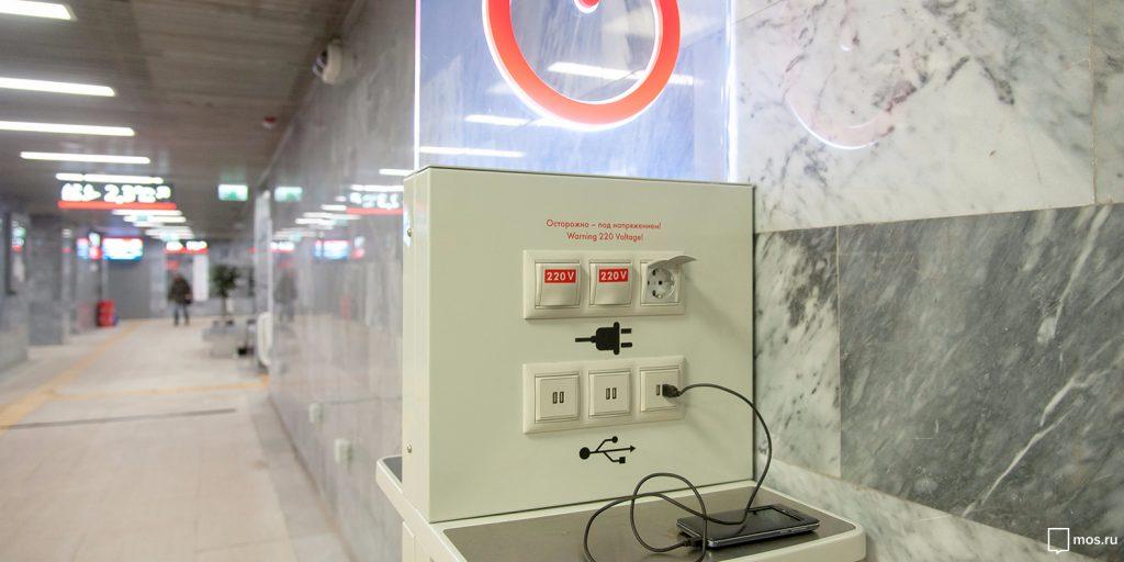 Стойки для зарядки гаджетов появились на 30 станциях МЦК