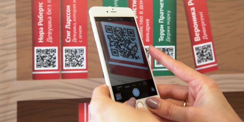 Пассажиры МЦК скачали из «Мобильной библиотеки» свыше 10 тысяч книг