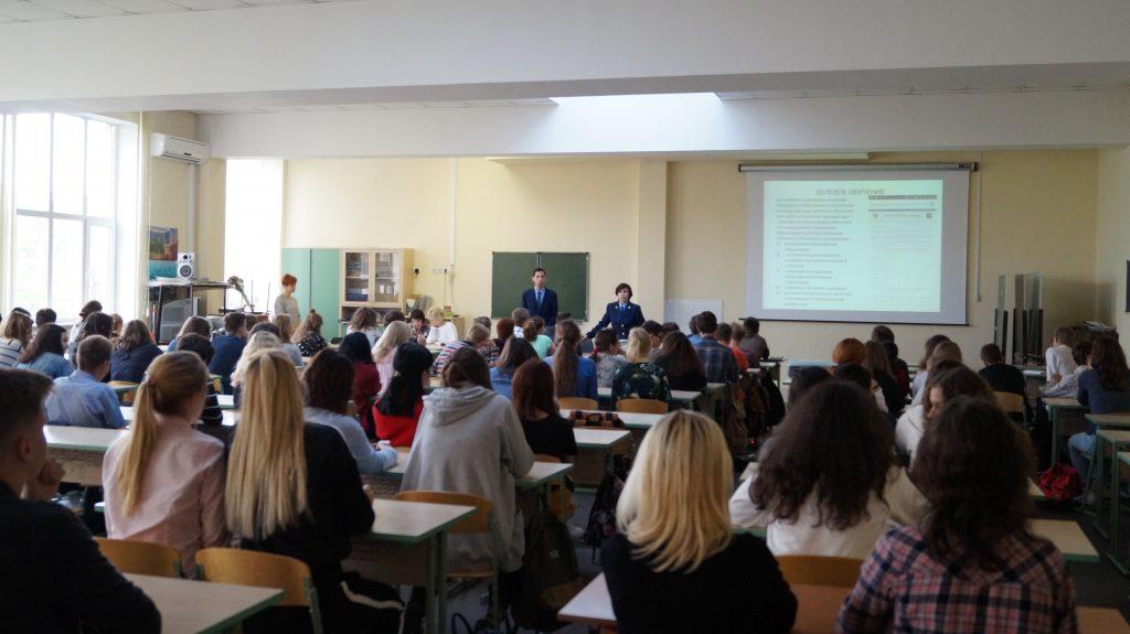 Прокуратура ЦАО  провела научно-познавательный урок в Лицее №1535