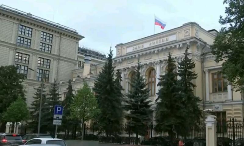 Банк «Арсенал» лишился лицензии в Москве