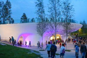 Ландшафт парка и деревья будут освещать белым светом.. Фото: mos.ru