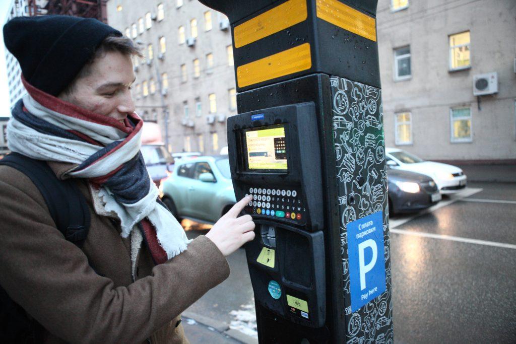 Парковки Москвы станут бесплатными на три дня в честь праздника