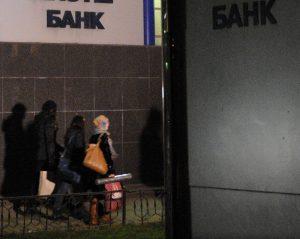 Центробанк отозвал в Москве лицензию у банка «Новый Символ»