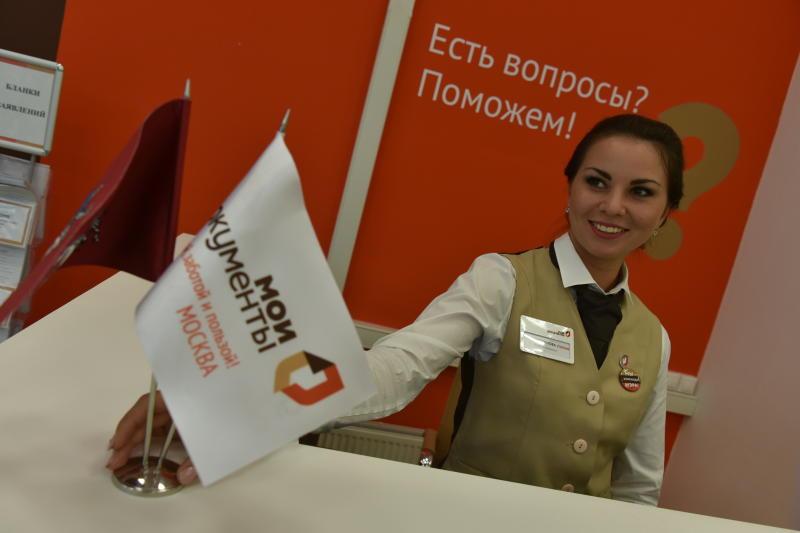 Москвичи смогут оформить водительские удостоверения в 23 центрах госуслуг Москвы