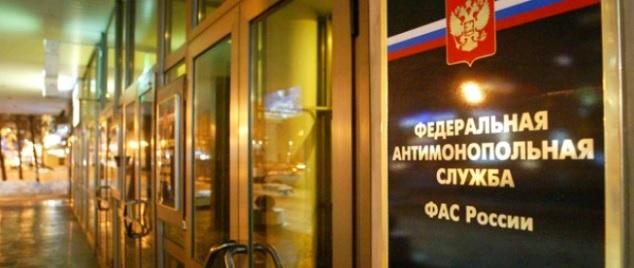 ФАС призвал аэропорты Москвы расширить «первую линию» таксопарков