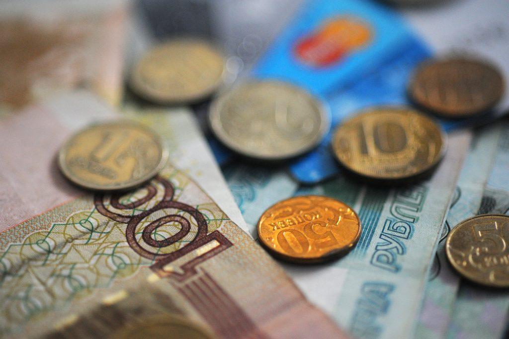 Банк «Преодоление» из Москвы потерял лицензию