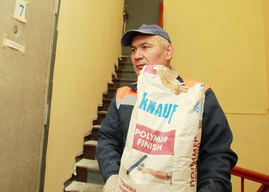 Жилищник района арбат главный бухгалтер заявление на возмещение расходов на оплату обучения