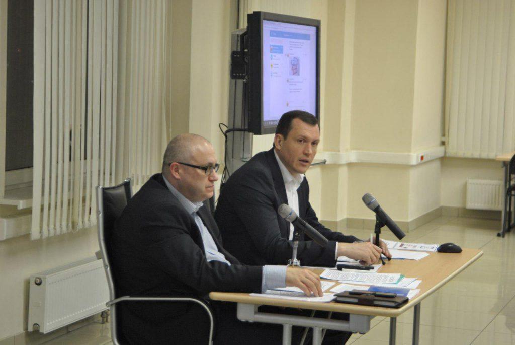 Заседание политического совета состоялось в Центральном округе