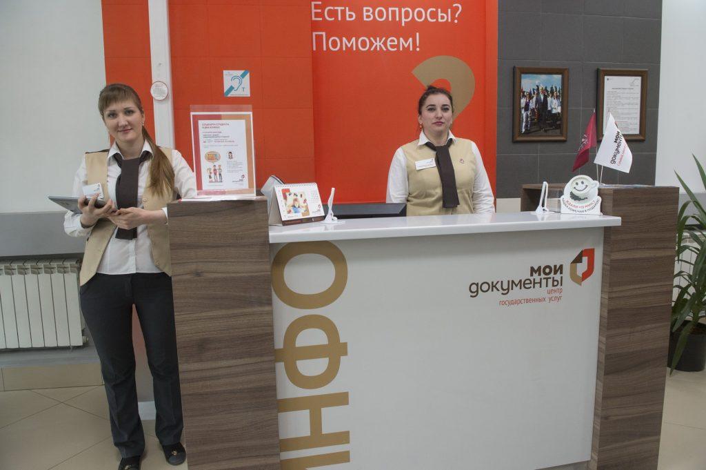 Подать заявление о месте голосования на выборах 18 марта можно в аэропортах Москвы