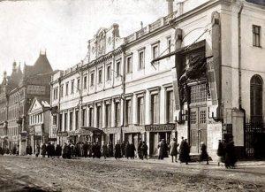 1902 год. Театр после реконструкции, проведенной Шехтелем. Фото: Pastvu.com