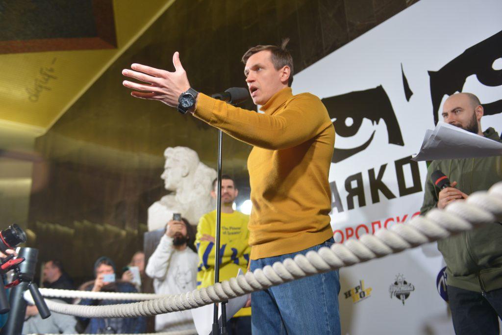 В Москве готовится премьера городского мюзикла «Маяковский»